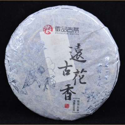 2015 Spring Yi Shan White Tea and Camellia Flower Cake