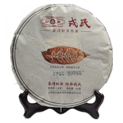 2014 Mengku Da Ye Qing Bing Raw Pu-erh tea of Yong De