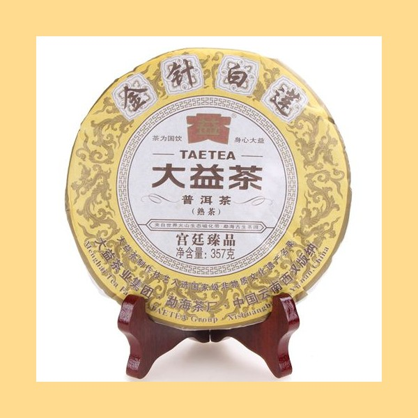"2013 Menghai ""Golden Needle White Lotus"" Premium Ripe Pu-erh tea"