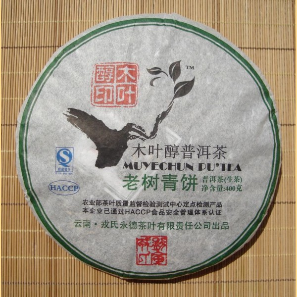 2008 Mengku Old Tree Green Cake * Raw Pu-erh tea