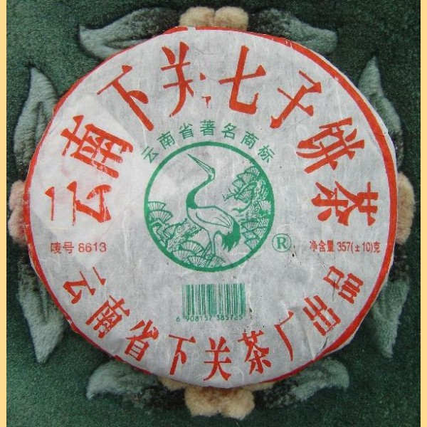 2005 Xiaguan 8613 Raw Pu-erh tea cake
